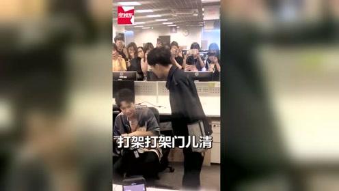 《小欢喜》林磊儿重现童文洁打方一凡的名场面,网友:笑出猪叫声