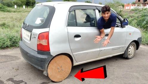 买不起新轮胎,小伙自制木头轮胎,一脚油门下去理想破灭!