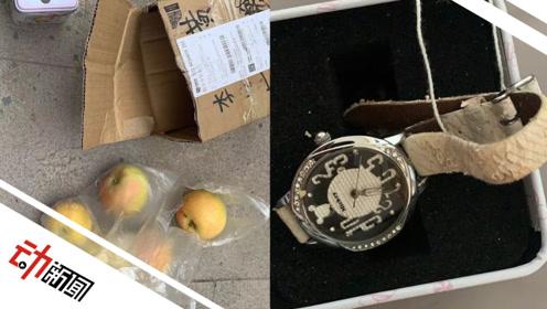 男子2200元网购二手苹果智能手表 收到4个苹果1块旧手表