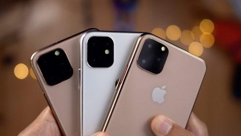 苹果委托京东方测试柔性OLED屏,以决定是否用于iPhone