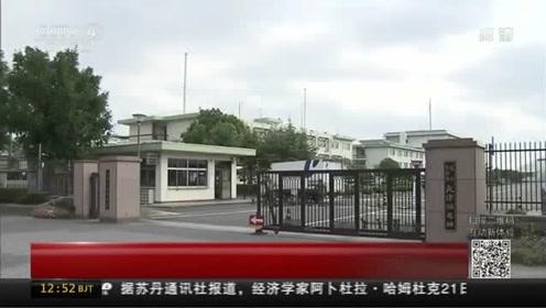 日本45名自卫官集体作弊遭停职处分