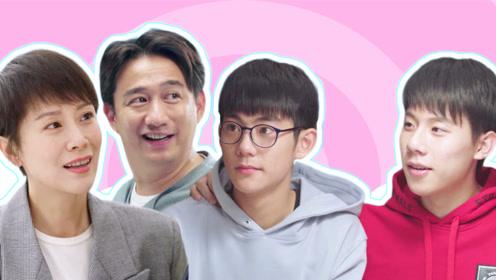 《小欢喜》四口之家亲情秀:相亲相爱,磊儿是个小天使!