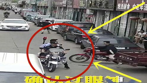 警察的观察力有多可怕?仅3秒钟,就抓获逃窜10年嫌犯!
