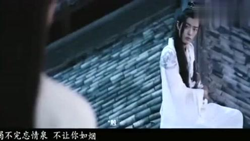 高能混剪《陈情令》虐恋,配上《此生不换》,实在太催泪了!