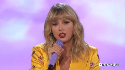 霉霉Taylor Swift首演新单《The Archer》
