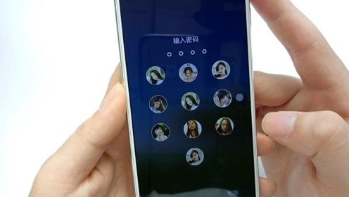 手机锁屏这样设置一下,秒变照片锁,除了自己谁也别想解开