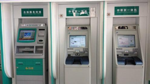 """银行业人士的忠告:取款插卡前,先按""""取消""""键两次"""