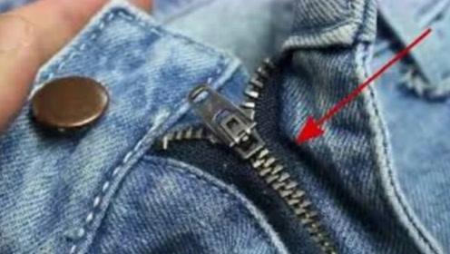 牛仔裤前的拉链到底有什么用?女设计师说出实情,真相出乎意料!