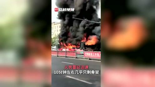 苏州一公交车自燃起火
