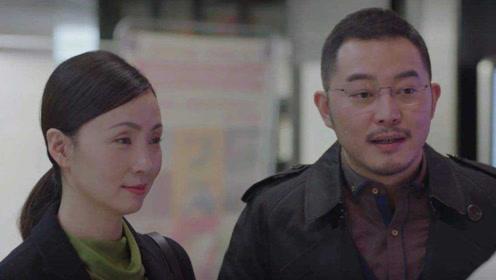 小欢喜:乔卫东宋倩复婚,晚上一个睡床一个地板,英子看到太尴尬