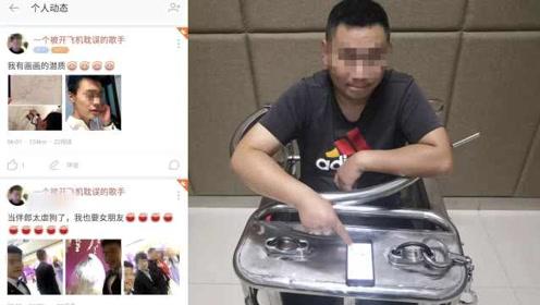 无业男盗主播照片冒充飞行员,网恋诈骗35万