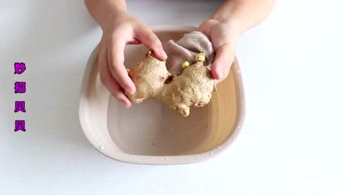 生姜,食盐放在水里泡一泡原来还有这个妙用,了解清楚不吃亏