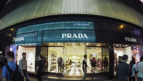 Prada或关闭香港最大门店:明年到期未续租,中华区业绩下滑