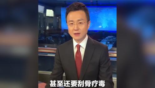 不能再闹了!央视主播喊话暴徒:香港需要排毒了 甚至要刮骨疗毒