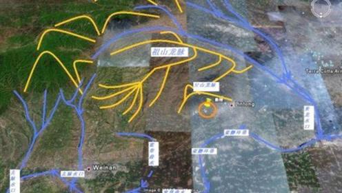 为什么秦始皇陵几千年无人敢挖?看到卫星图像后,你就知道原因了