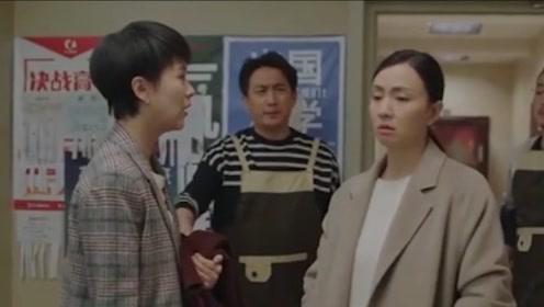 小欢喜:小梦遇上了自己的真命天子,宋倩跟乔卫东会复婚吗?