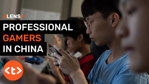 Professional gamers in China