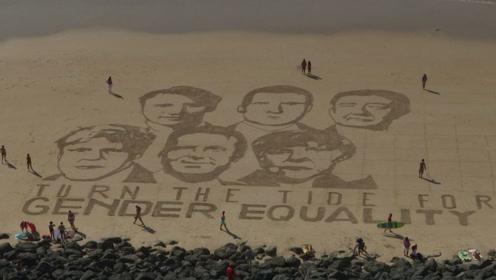 活动人士为七国领导人画巨幅肖像 呼吁加快解决性别不平等问题