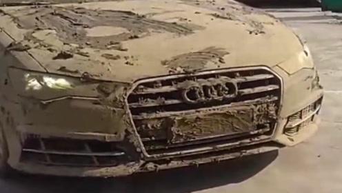 36万奥迪A6L泡水车被挖出,看到外观时,却少有洗车店清洗!