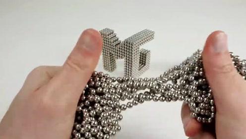 解压实验:效果不错,引起舒适。破坏磁力球的雕塑,声音好听