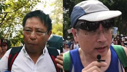 香港大叔霸气质问激进示威者:你戴着口罩和面具 就是法律吗?