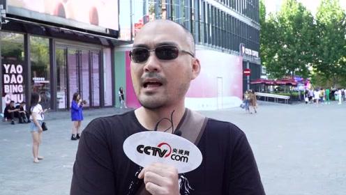 中国5G发展的如何?来听听民众的心声