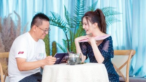 见家长啦!张铭恩首次见徐璐爸爸超紧张,不知所措的样子好可爱!