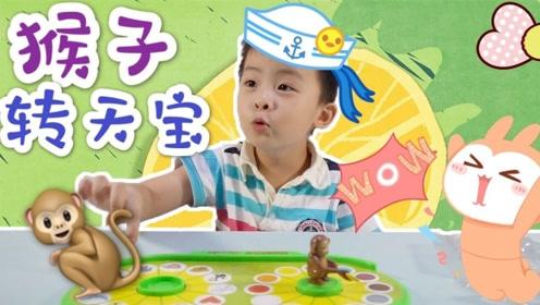 暑假在家做什么?妈妈陪三宝边玩边学,猴子转盘玩具,萌翻了!