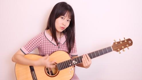 陪你练琴第100天 南音吉他小屋 吉他基础入门教学教程