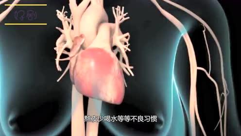 高血压患者常吃这种水果,可以降低血压哦