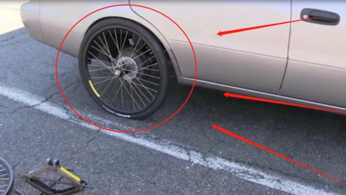 老外奇葩脑洞,用自行车轮胎取代汽车轮胎?网友:扛不住