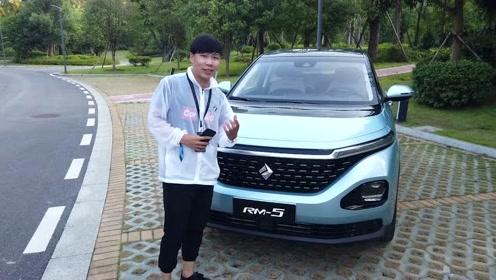 宝骏RM-5是什么车?换了车标差点认不出来