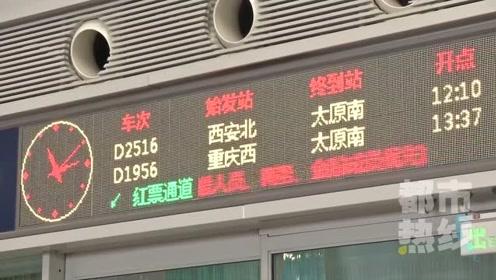 """姜林 十一首日火车票发售火爆 """"抢票""""也要讲技巧"""