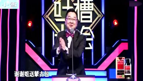 张绍刚吐槽李诞开直播,真是太搞笑了,欢喜冤家啊!