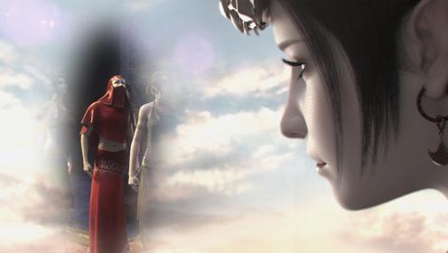 《白蛇缘起》打开《斗破苍穹3》有缘人,一眼情定终生!