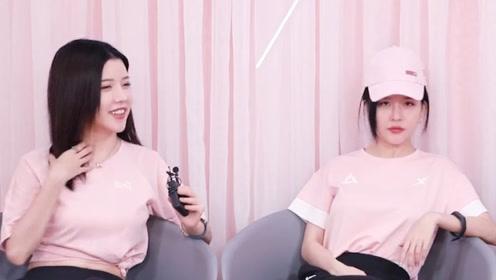 明妹专访:veegee爆料by2一起洗澡,看两姐妹如何回应!