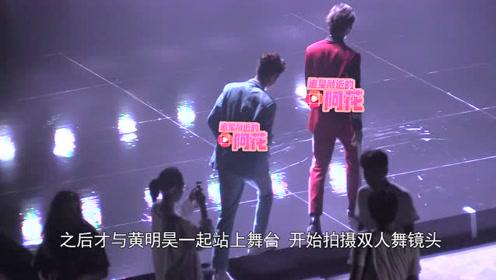 朱正廷黄明昊欲出小分队   合体拍MV舞蹈超酷帅