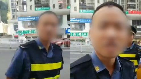 """贵阳运政执法人员骂路人""""我是你爹"""" 运管局:当事人已停职"""