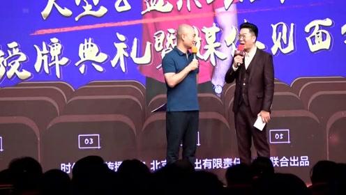 """""""文明观演""""大型公益系列活动 在京举行授牌仪式"""