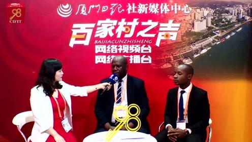 """赞比亚驻广州总领事""""一带一路""""让非洲生活变得更便利"""