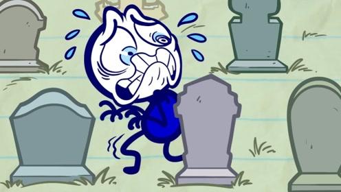 铅笔男孩去占卜,结果看到了自己坟墓,最终的反转太搞笑了!