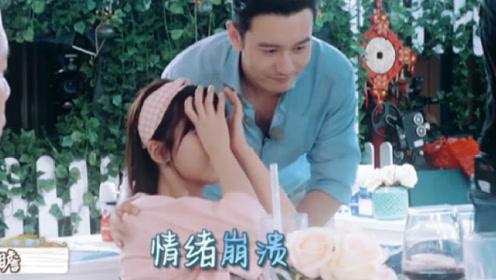 中餐厅:黄晓明骂哭杨紫,得知原因后,网友:黄店长,咱别装了!