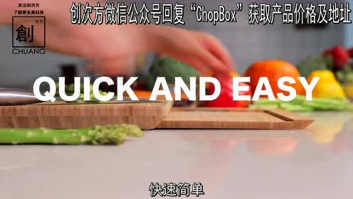 全能砧板,不止于切菜