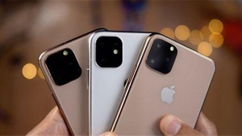 苹果iPhone11配置大曝光!分析师:看好销量将达2亿部!