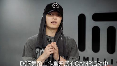 D57联手韩国1M,Junsun Yoo入驻D57十一集训营