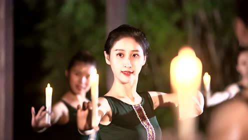 中国舞《烛光少女》,会跳舞的女孩最美