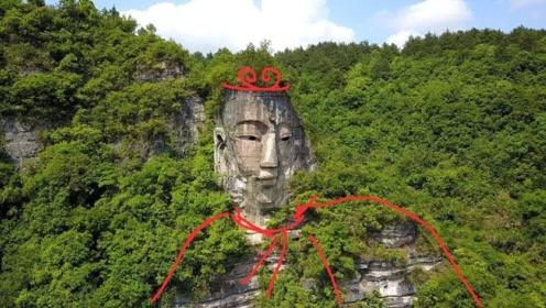 贵州深山,隐藏一尊世界上最大的自然佛,头却比乐山大佛还高四米