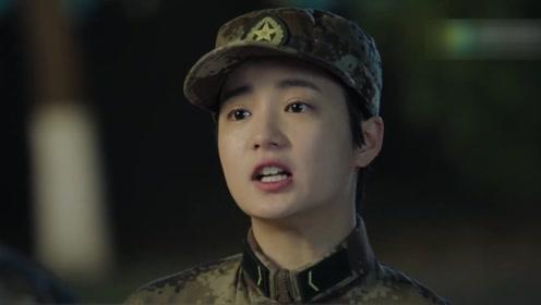 《陆战之王》张能量质疑黄晓萌的人品,黄晓萌表情好受伤啊