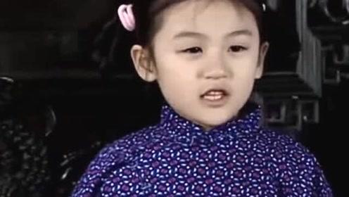 她6岁登上春晚,因长残退出娱乐圈,如今18岁拥有百万豪车