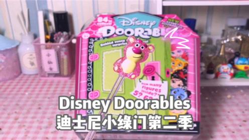 拆一款迪士尼小绿门,超有设计感!